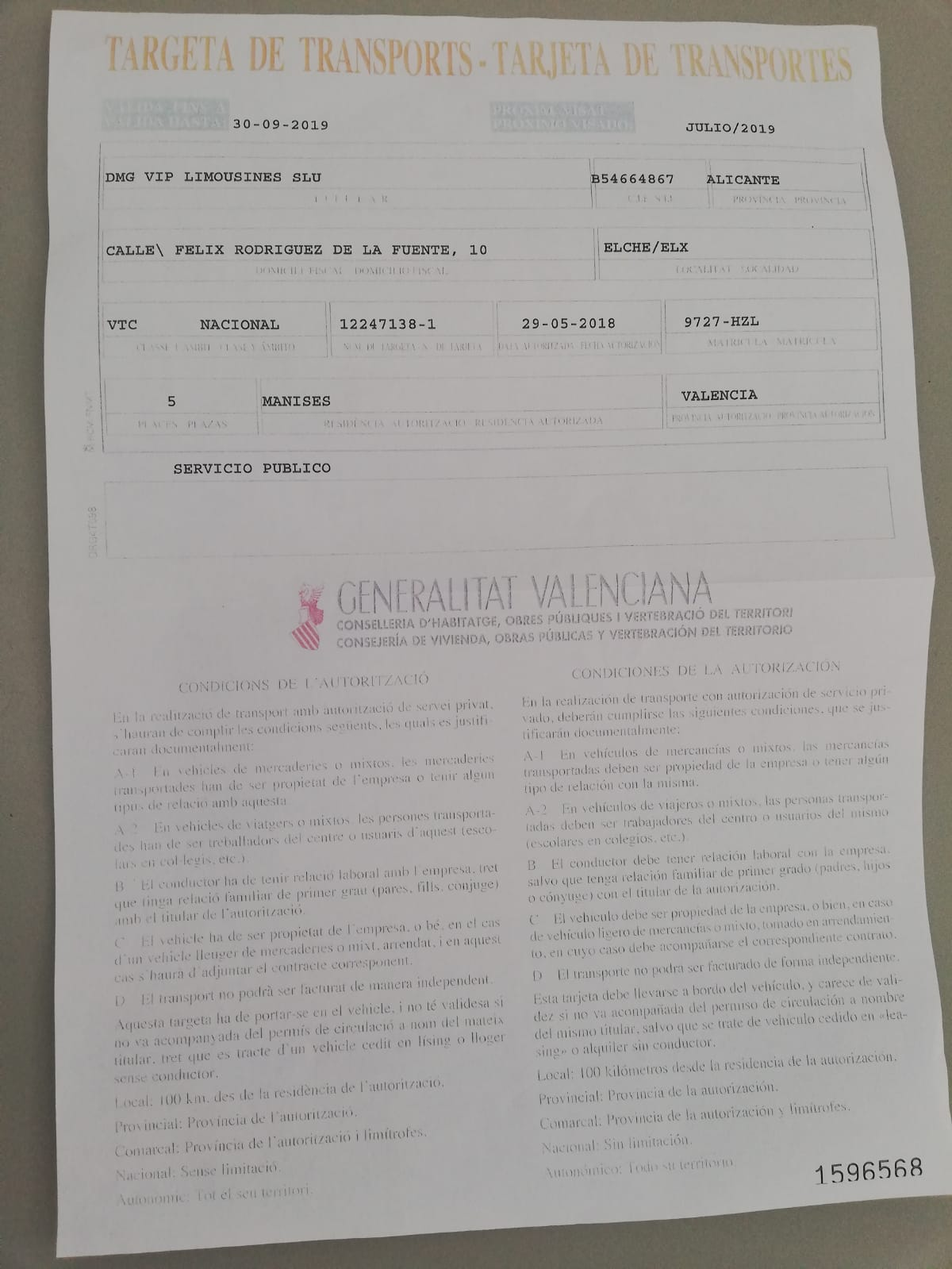 DMG VIP LIMOUSINES transport licence