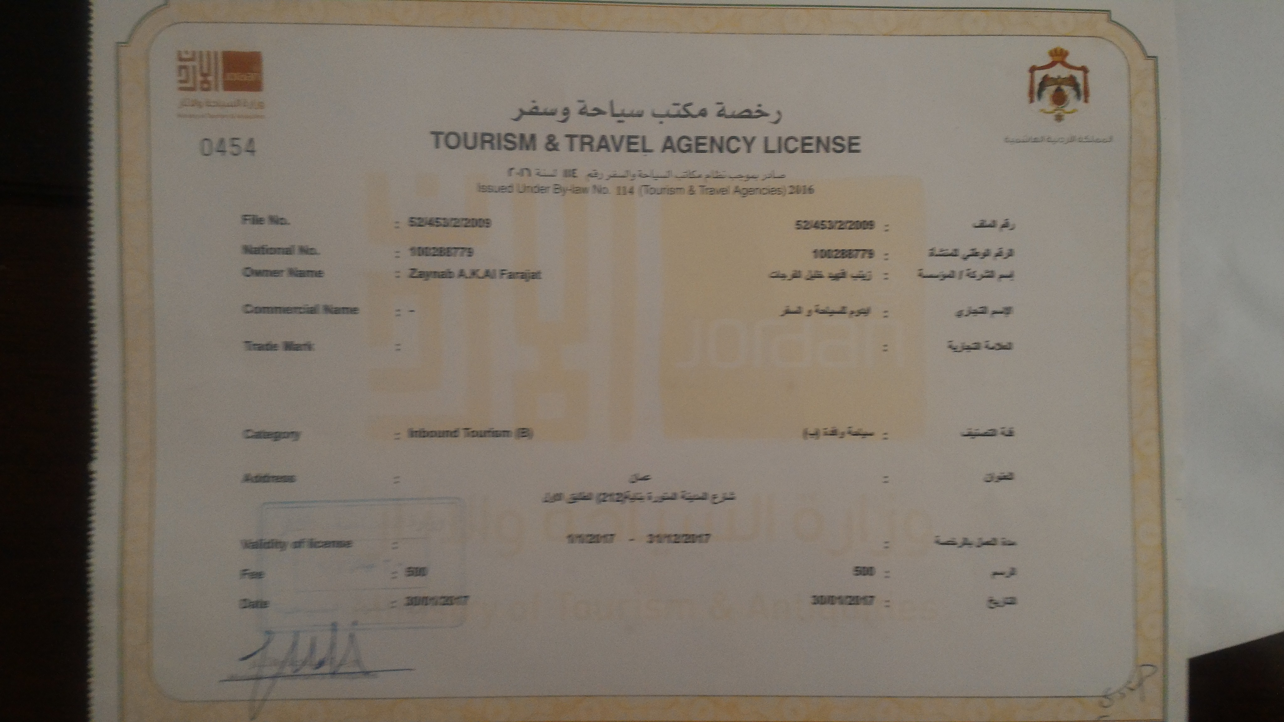 Red Rock Tours transport licence