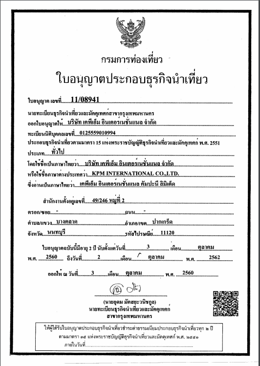 Thaitaxis transport licence